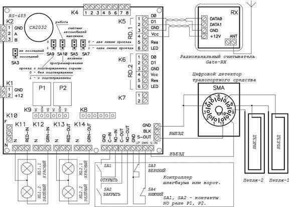 Пример схемы подключекния контроллера Gate-4000-Паркинг