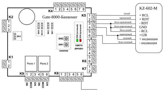 Схема подключения универсального считывателя банковских карт KZ-602-M